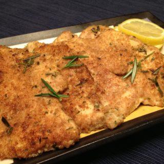 Easy Rosemary Lemon Chicken
